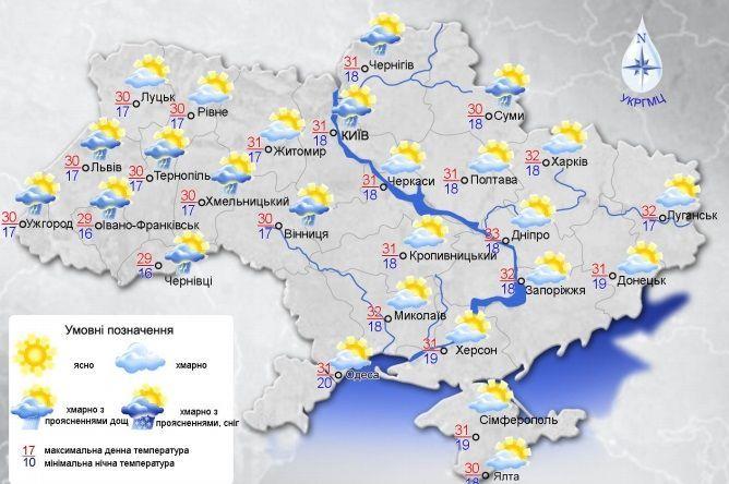 карта погода 11 червня