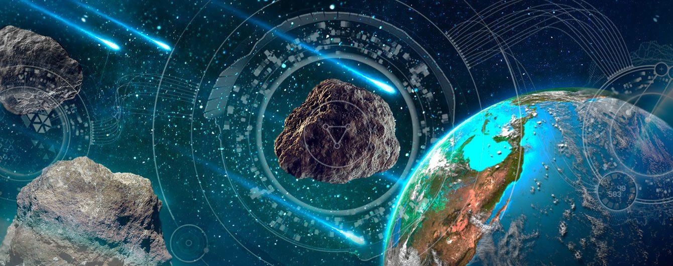 Вороги космічного масштабу. Які астероїди загрожують людству катастрофою і коли можуть впасти на Землю