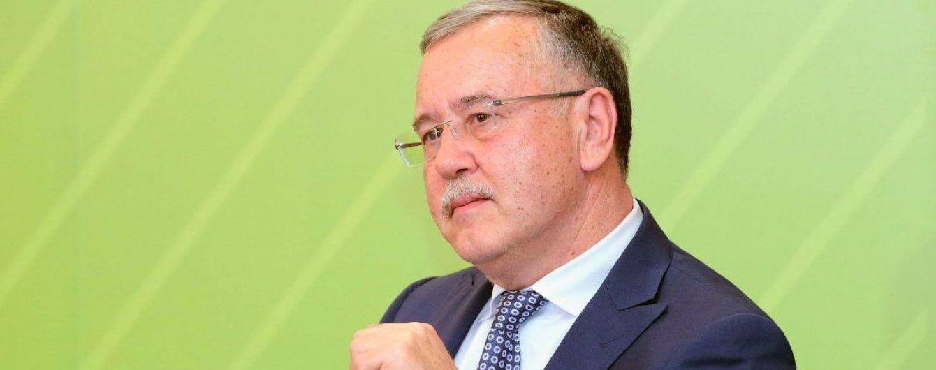 """Гриценко объявил список """"Гражданской позиции"""""""