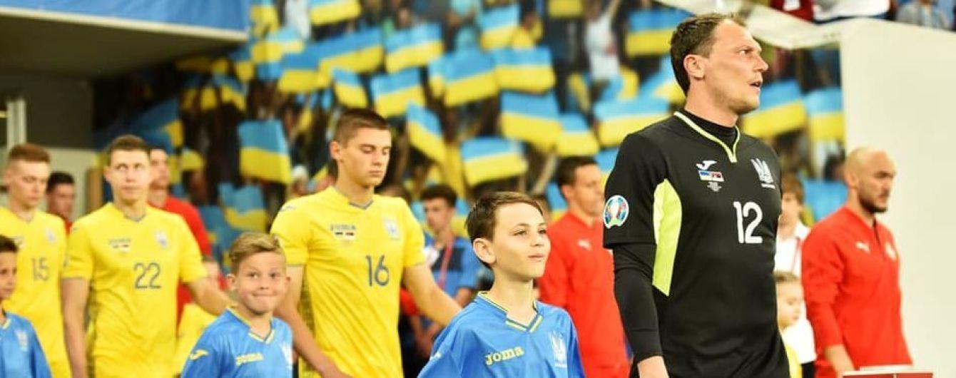 Львов снова соберет аншлаг на матче сборной Украины