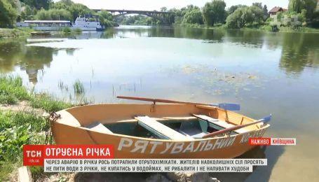Превышения концентрации допустимой нормы веществ в воде реки Рось не обнаружено