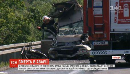 Сразу семь автомобилей столкнулись в Польше: 6 погибших