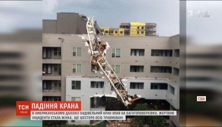 В США строительный кран упал на соседнюю многоэтажку: погибла женщина