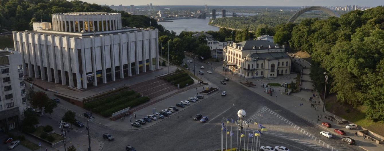 Переезд Администрации президента: какие проблемы существуют в Украинском доме и когда его планируют отреставрировать