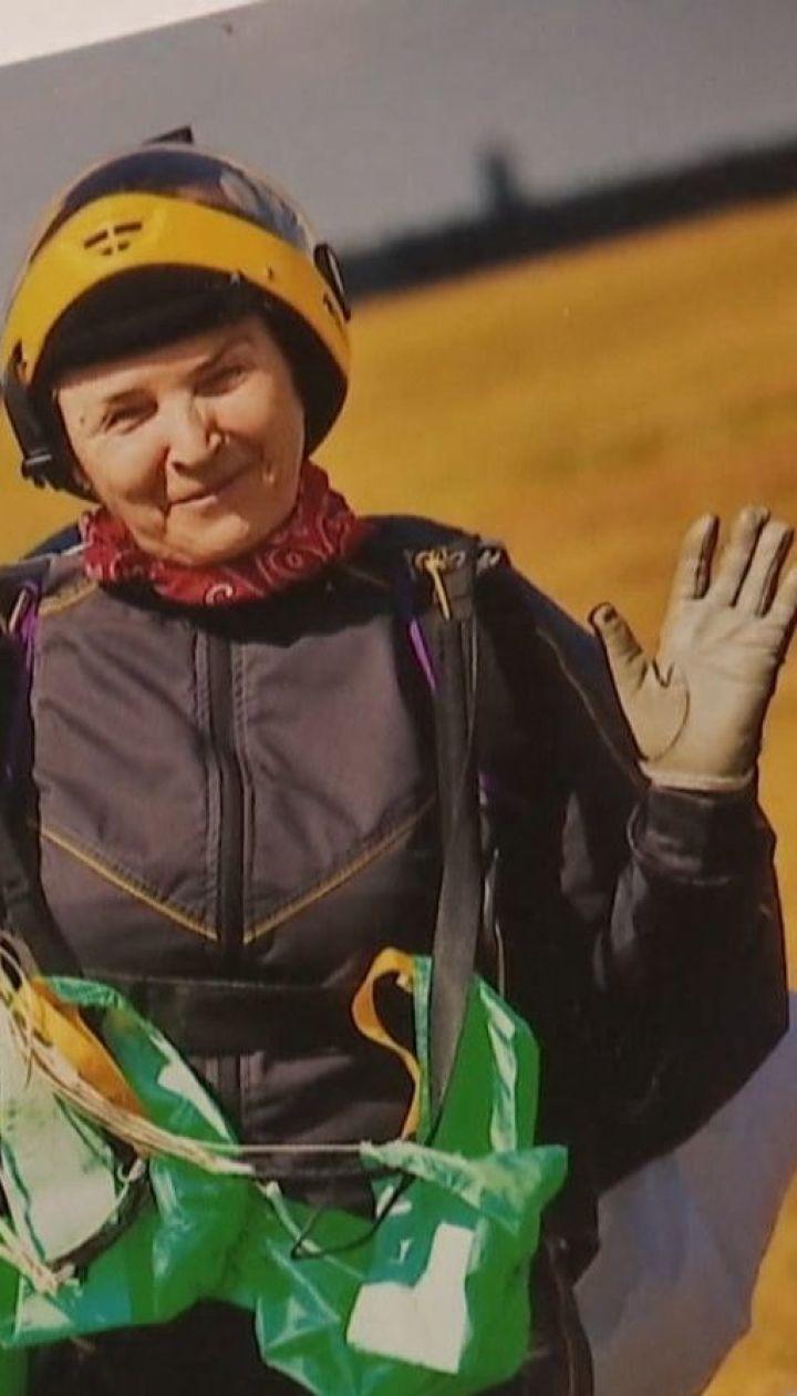 Украинка выполнила свой юбилейный рекордный прыжок с парашютом