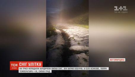Июньский снег укрыл трассу в Житомирской области