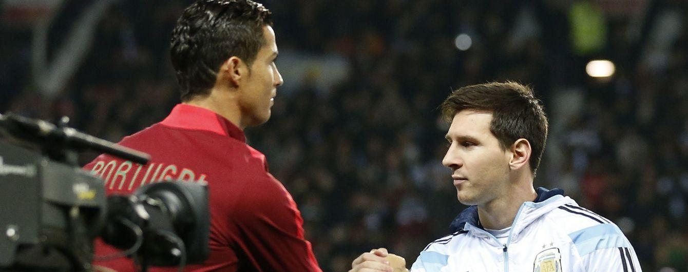 Роналду против Месси. Кто выиграл больше трофеев