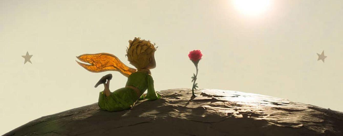 """На основе книги Антуана де Сент-Экзюпери """"Маленький принц"""" создадут сериал"""