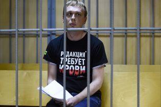 """Кремль стремится закрыть дело против журналиста издания Meduza Голунова до """"Прямой линии"""" с Путиным – СМИ"""
