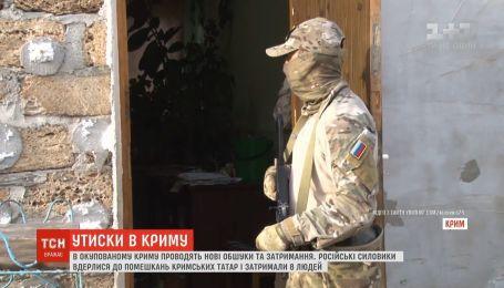 Обыски в Крыму: активисты сообщают о 8 задержанных