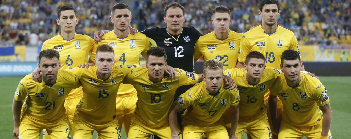 Сборной украины по футболу следующая игра [PUNIQRANDLINE-(au-dating-names.txt) 66