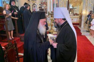 Митрополит Епифаний встретился с предстоятелем Элладской церкви на празднике у патриарха Варфоломея