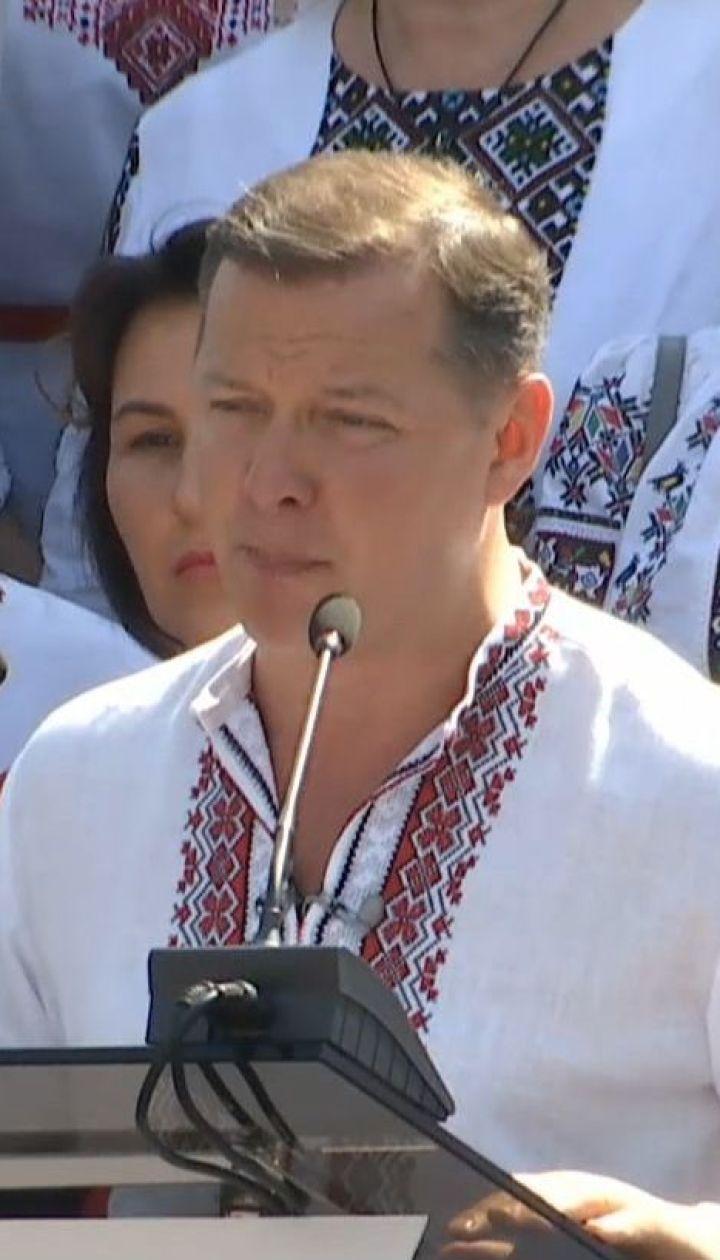 Планы Тимошенко, РПЛ без блатных и Оппоблок против войны - состоялись съезды партий