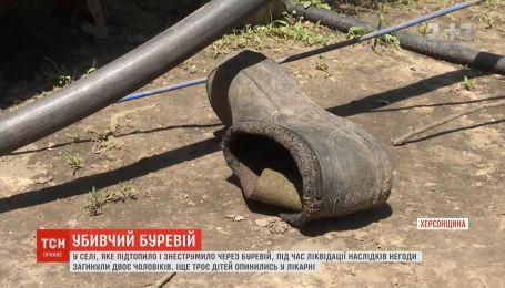 Во время ликвидации последствий непогоды в Херсонской области двое мужчин погибли