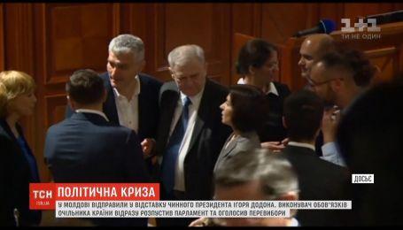 Украина опасается радикальных россиян и призывает Кишинев не поддаваться на конфликты