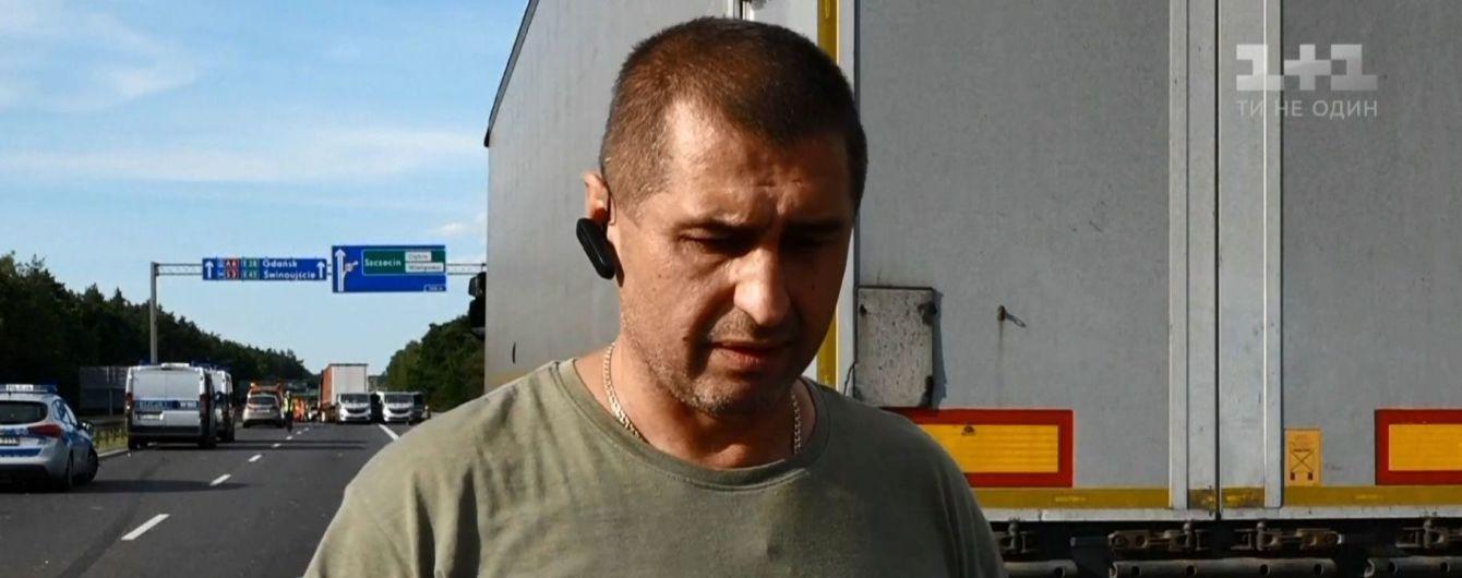 Украинец спас трех человек во время масштабного ДТП в Польше
