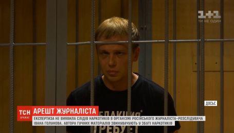 Сразу три разные газеты посвятили российскому журналисту Голунову первые полосы