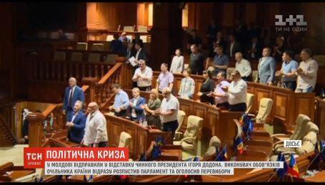 Отставка президента, роспуск парламента и перевыборы: политическое обострение в Молдове