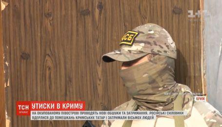 В Крыму 4 задержанных крымских татар бросили за решетку до 5 августа