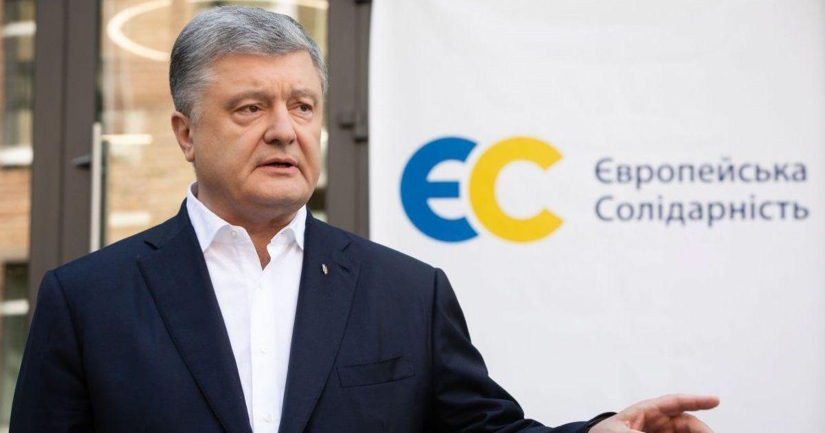 Порошенко назвав 5 основних завдань для своєї партії у новій Раді