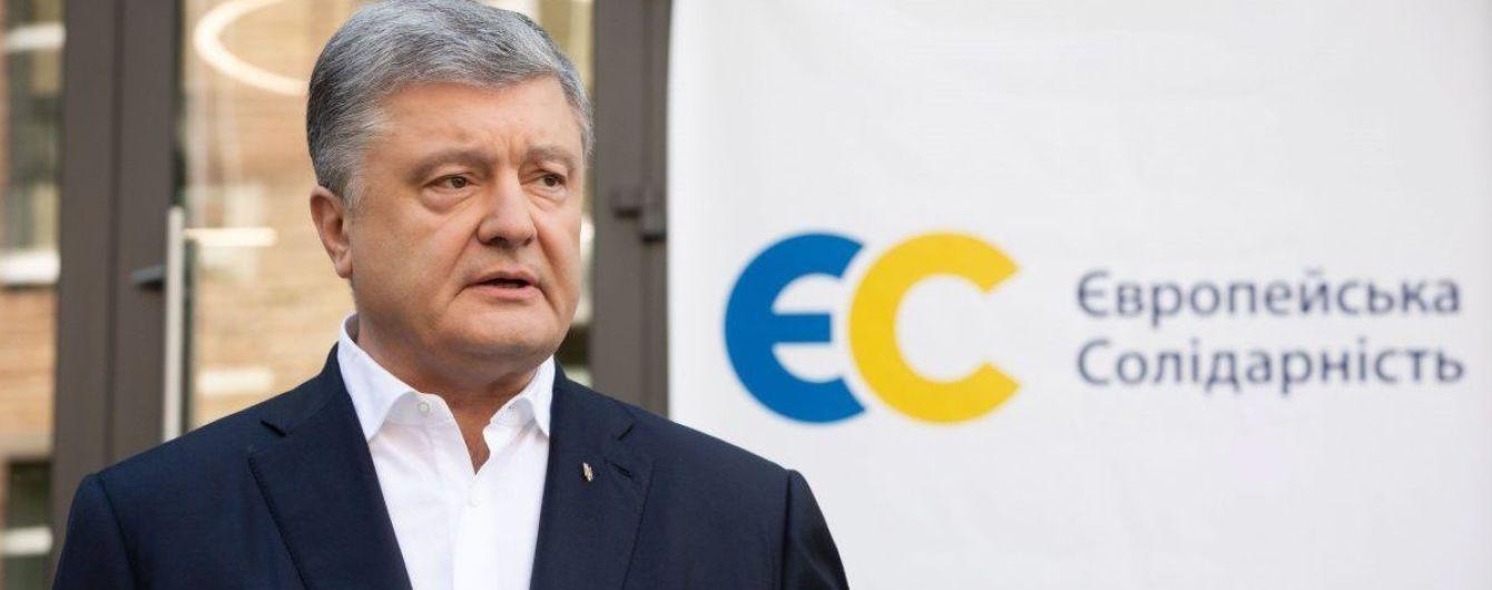 Порошенко назвал 5 основных задач для своей партии в новой Раде