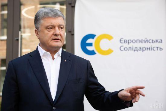 Партія Порошенка пообіцяла влаштувати тотальну перевірку свого виборчого списку