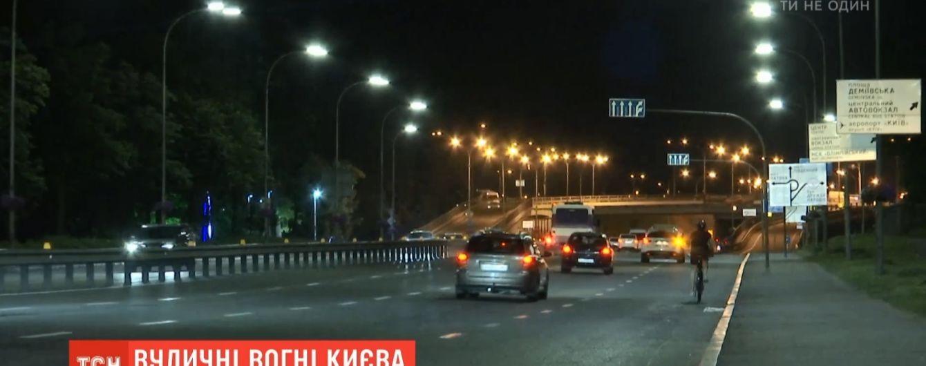 Киев устанавливает уличные светильники на треть дороже, чем мог бы – эксперты