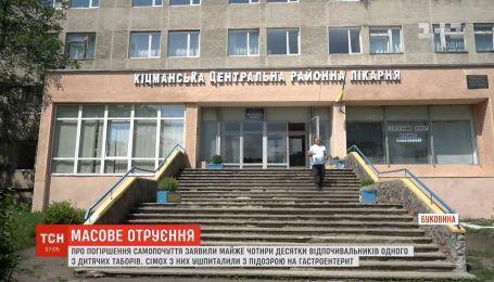 Полиция открыла уголовное производство из-за массового отравления детей в лагере на Буковине