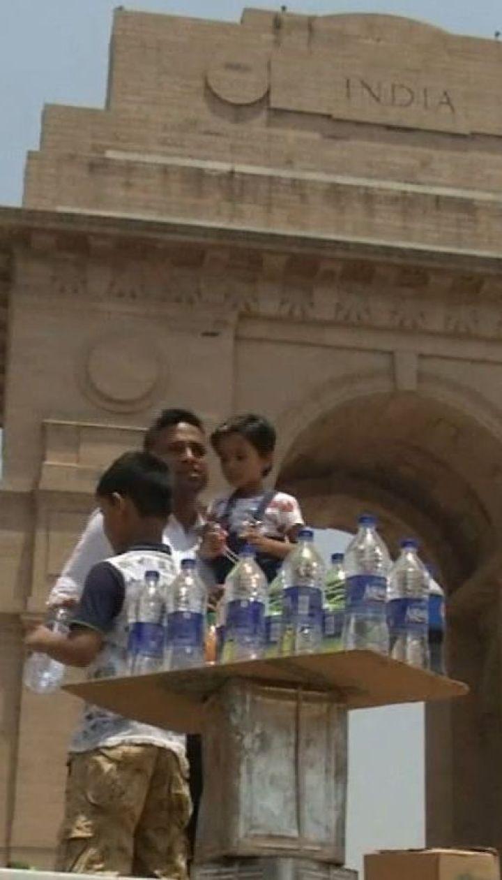 До +45 градусов: Север Индии страдает от палящего солнца