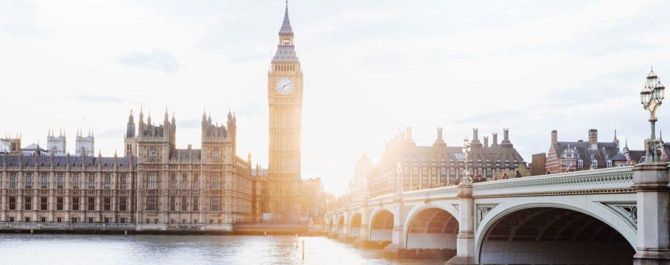В Лондоне заработает визовый центр Украины