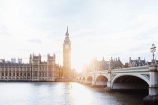 У Лондоні запрацює візовий центр України