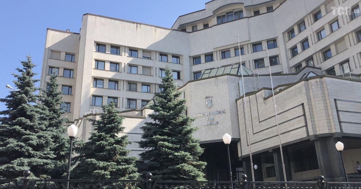 Скандальне рішення КСУ про декларування: у Раді узгодили перші важливі позиції
