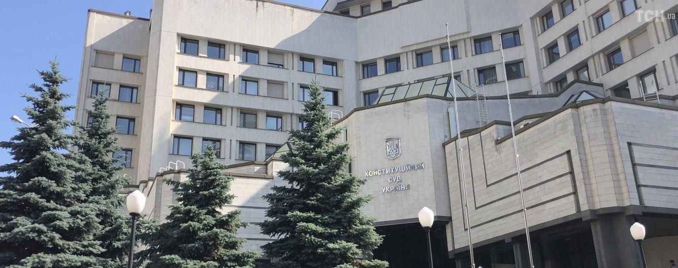 """""""Чтобы никто не сказал, что влияю на решения судей"""". Зеленский покинул зал Конституционного суда"""