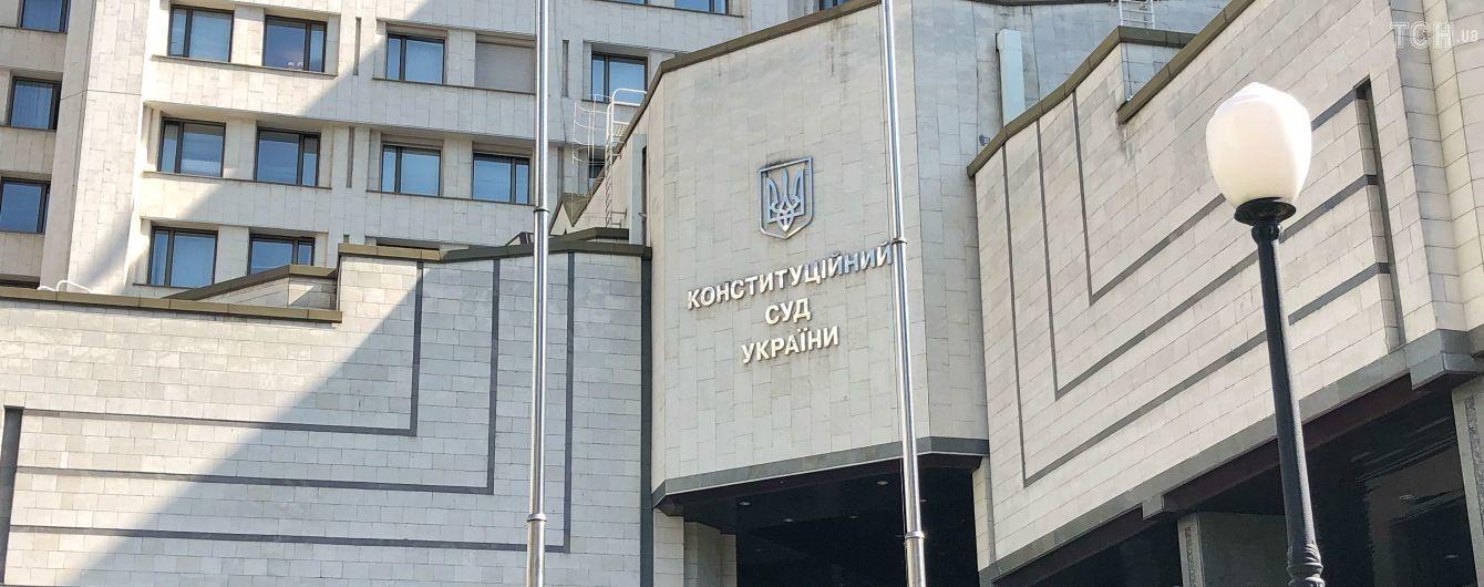 Зеленский приехал на заседание Конституционного суда