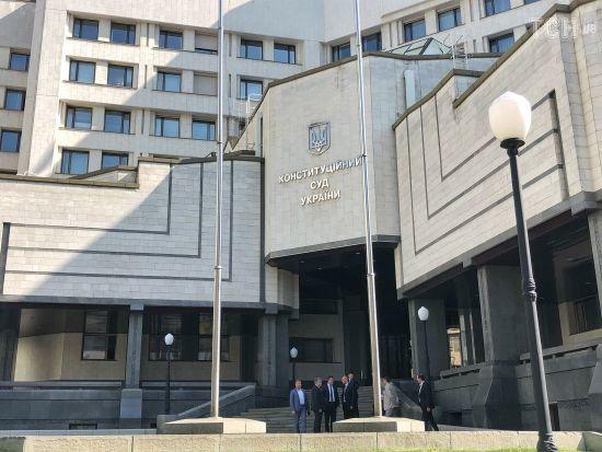 В АП відреагували на рішення Конституційного суду щодо законності розпуску парламенту