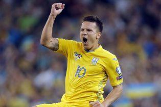 Коноплянка из-за травмы выбыл до конца сезона: может не сыграть на Евро-2020