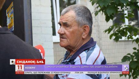 Сколько украинцы платят за коммуналку