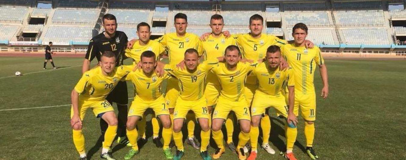 Дефлімпійська збірна України з футболу обіграла Росію і вийшла у півфінал Чемпіонату Європи