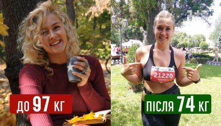 Похудела и вернула веру в себя: история 25-летней Анастасии Елькиной