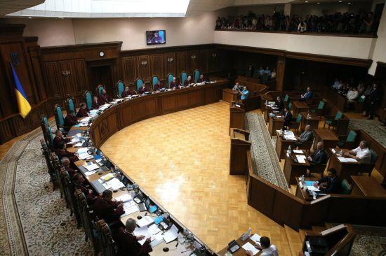 Конституційний суд опублікував текст резонансного рішення про НКРЕКП