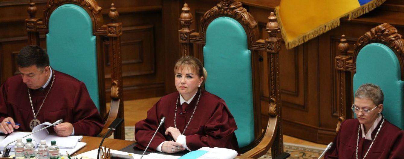Конституционный суд признал законным роспуск Рады. Текст решения