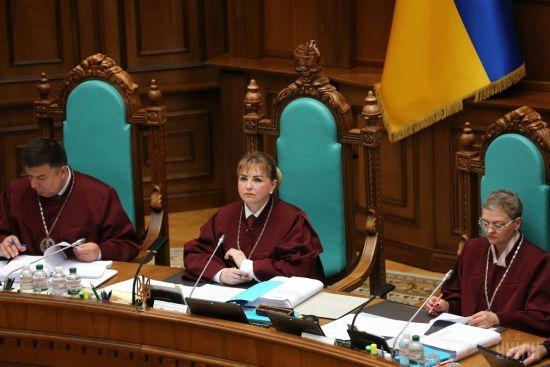 Конституційний суд визнав законним розпуск Ради. Текст рішення