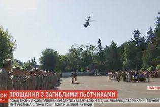 Понад тисячу людей прийшли попрощатися із 4 льотчиками, які загинули в аварії МІ-8
