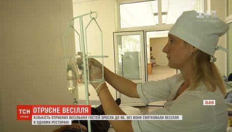Отравления на свадьбе во Львове: число пострадавших возросло до 46