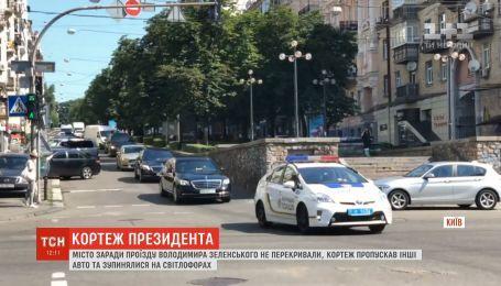 Зеленский не встретился с митингующими под стенами Конституционного суда