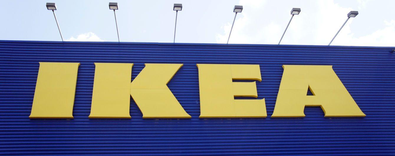 IKEA запустила веб-сайт для украинских потребителей