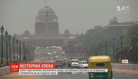 Дороги плавятся, а люди млеют: Индию накрыла рекордная жара