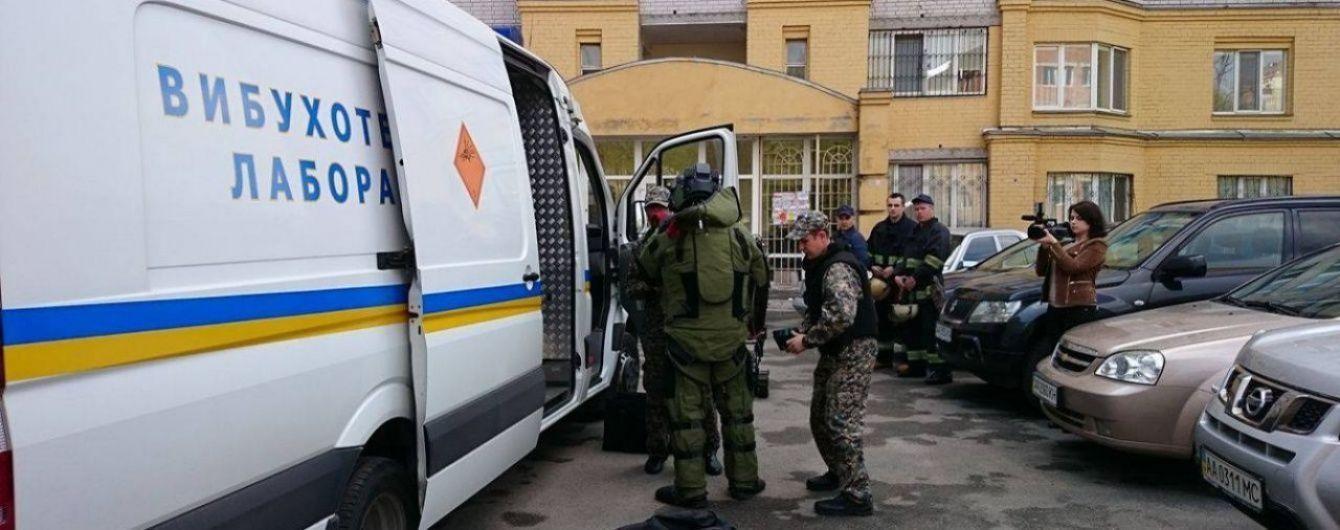 """В Харькове """"заминировали"""" ряд зданий"""
