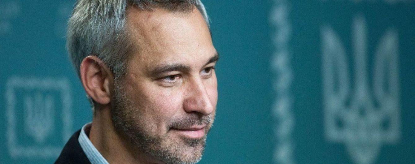 Рябошапка призначив ексесбівця заступником генпрокурора