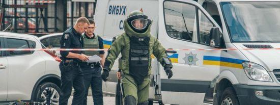 У Києві через повідомлення про масове мінування перевіряють лікарні, аптеки та інші об'єкти
